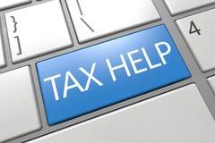 税帮助 向量例证