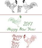 滑稽的雄鸡, 2017个新年的标志 免版税库存图片