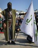 穆斯林全世界标记阿修罗伊斯坦布尔什叶派社区 库存照片