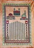 穆斯林祈祷的地毯 免版税库存图片