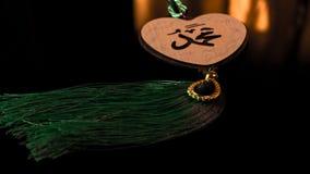 穆罕默德的名字用阿拉伯语回教的信件先知 库存照片