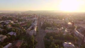 空中保加利亚山摄影strandja 一个大城市的早晨 夏天 伊尔库次克 影视素材