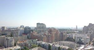 空中城市视图现代城市建筑和发展基辅 股票视频