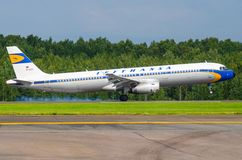 空中客车A321减速火箭的号衣汉莎航空公司 俄国 圣彼德堡 2017年8月10日 免版税库存图片