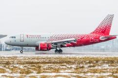 空中客车a319 Rossiya航空公司,俄罗斯圣彼德堡普尔科沃, 2017年2月17日 免版税库存照片