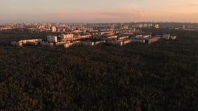 空中寄生虫城市森林日落云彩 影视素材