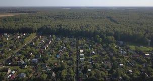 空中射击:美丽的小村庄或乡4k 4096 x 2160映象点 影视素材