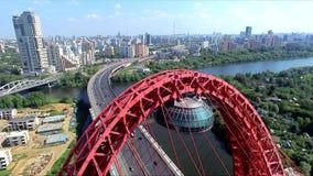 空中莫斯科视图 股票录像