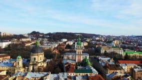 从空气的看法在利沃夫州 免版税库存图片