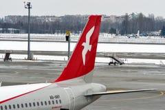 空气阿拉伯半岛飞机在鲍里斯皮尔机场 基辅,乌克兰 免版税库存照片