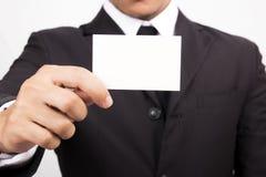 空白企业生意人看板卡藏品 图库摄影