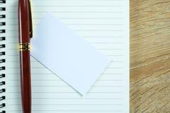 空白的名片或名片与空间为增加文本名字广告 免版税库存图片