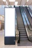 空白的广告标志城市都市公开白色Clippi 库存图片