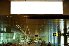 空白的广告牌在机场 免版税库存照片