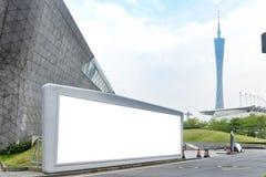 空白的广告牌在现代城市 免版税库存图片
