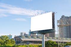 空白的广告牌或路标准备好新的广告 免版税图库摄影