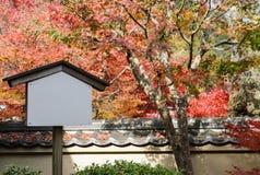 空白的木与秋天颜色的标志日本式 免版税图库摄影