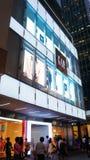 空白的香港在中央的皇后大道的总店,中央,香港 免版税库存图片