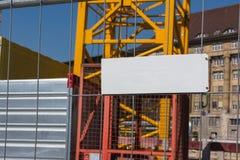 空白的建筑篱芭板材Alumnium委员会拷贝空间站点Eq 免版税库存图片