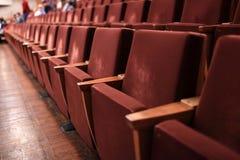 空的剧院 免版税库存图片