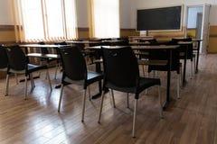 空的学校教室 免版税库存图片