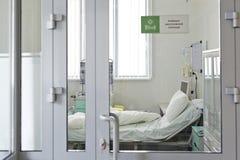 空的急诊室 免版税图库摄影