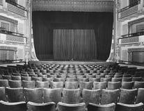空的观众席(所有人被描述不更长生存,并且庄园不存在 供应商保单将没有方式 免版税库存图片