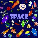 空间线艺术设计传染媒介例证 库存照片