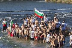 突然显现仪式在普罗夫迪夫,保加利亚 库存照片