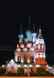 突然显现教会在雅罗斯拉夫尔市在晚上 免版税库存图片