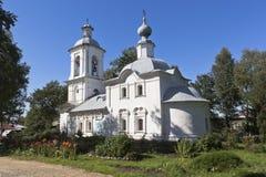 突然显现的教会在Belozersk镇  免版税图库摄影