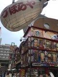 窗口购物,东京 图库摄影