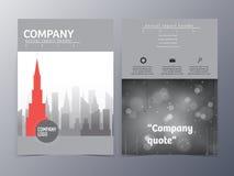 建立几何样式小册子设计templat的抽象城市 图库摄影