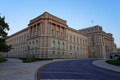 建立华盛顿特区美国的国会图书馆 免版税库存照片
