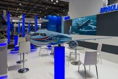 立场团结的Aircraft Corporation (俄罗斯) 免版税图库摄影