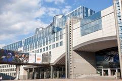建立欧议会的布鲁塞尔 库存照片