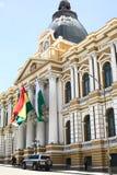 立法宫殿,政府的位子在拉巴斯,玻利维亚 免版税库存图片