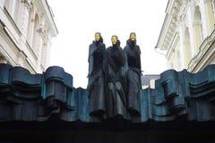 立陶宛全国戏曲剧院和三个冥想 免版税图库摄影