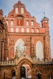 立陶宛维尔纽斯 圣安妮的罗马天主教堂看法  图库摄影