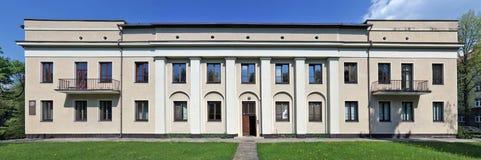 立陶宛联合国的医学系的管理办公室 库存照片