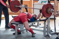 竞争人Powerlifting 免版税图库摄影