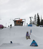 竞技场Platos滑雪倾斜的挡雪板 免版税库存照片
