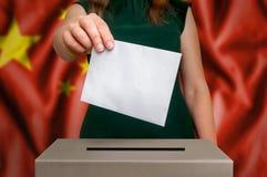 竞选在中国-投票在投票箱 库存照片