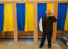 竞选在乌克兰 免版税库存照片