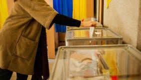 竞选在乌克兰 库存照片