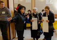 竞选在乌克兰 库存图片