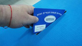 竞选在以色列 免版税库存照片