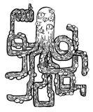 章鱼抽象派 免版税图库摄影