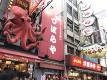 章鱼,东京 库存图片