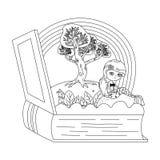 童话设计传染媒介例证美人鱼  皇族释放例证